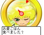 mc_mixi3.jpg